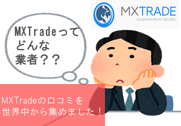 Xtrade forex peace army