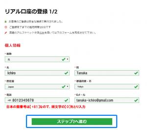 xm-step1