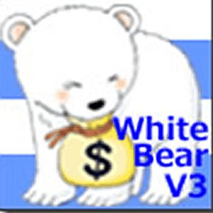 EA 白熊本番