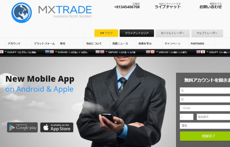 MXTrade Thumb