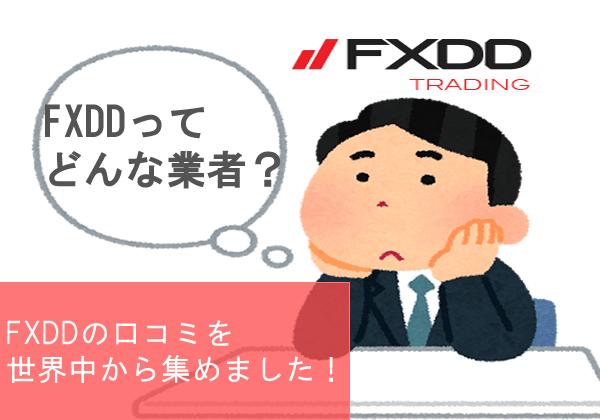 Fxdd forex peace army