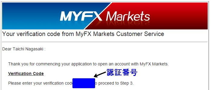 mailcode1