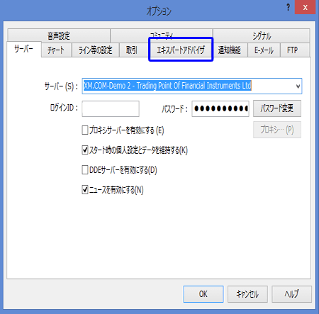 XMEAoptiongamen