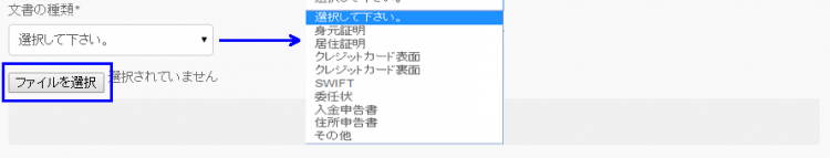 documentup