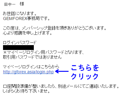 mailaddress