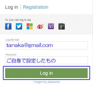 FBS log in