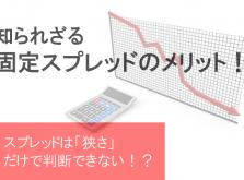② (4)