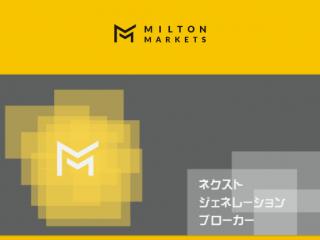 MILTON HP