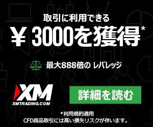 xm-bonus