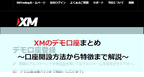 xm-demo-ic